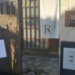 カフェルセット鎌倉 - 入り口