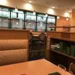 サイゼリヤ 大阪駅前第3ビル店 -