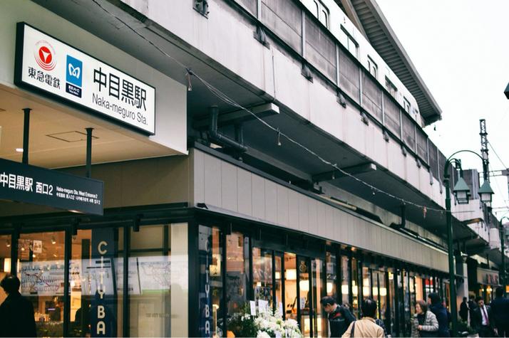 ザ・シティ・ベーカリー NAKAMEGURO