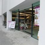 春日大社 カフェ・ショップ鹿音 - 2方向に出入り口があります