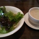 BACIO - サラダ&スープ