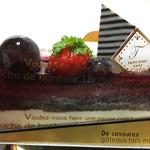 仏蘭西菓子 タンプルタン - カシスとヨーグルトのケーキ