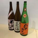 赤兵衛 - 希少酒ばかりの赤兵衞の今のイチ押し日本酒3種
