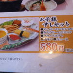 かに徳 - 税込580円だぞ!