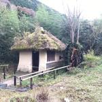 59185528 - 敷地内の水車小屋