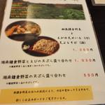 59185807 - 湘南鎌倉野菜