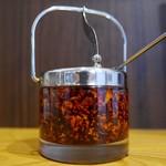 菜館Wong - 食べるラー油