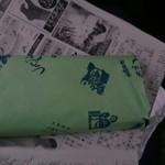 59187088 - 定番の包み紙