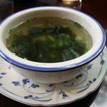 たかざわ珈琲店 - ランチスープ。