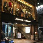 J.S. BURGERS CAFE 新宿店 -