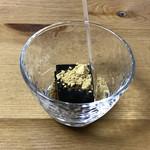 和みのひと時 こころ塾 - 黒豆の煮汁の寒天 ※食後のミニデザート