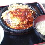 レストラン 味禄 - ハンバーグ定食