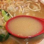 丸十 - ドカ盛りのスープ。コクうま。