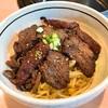 ぎゅう苑 - 料理写真:2016 11 ソフトロース ビビンバ&焼肉