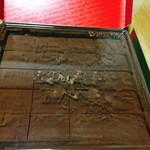 59192425 - 生チョコレート ジャンドゥーヤ
