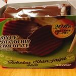 59192427 - POTATOCHIP CHOCOLATE新じゃが使用 777円