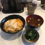 かつひこ - 大麦豚カツ丼   赤だし   小松菜