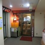 "IBUKI -つけめんDINING- - ""IBUKI -つけめんDINING-""の入口。"