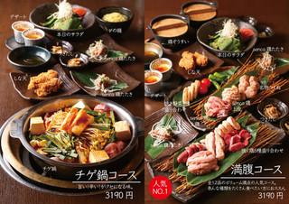 senca鶏本店 喜場屋 - プラス¥1,800で飲み放題(100分)