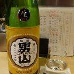 板前バル - 男山 CLASSIC ヌーボー生