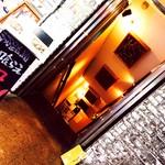 淡路島と喰らえ - お店入口