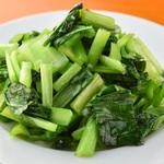 毎日直送!!「台湾青菜」のさっぱり炒め