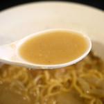 59199589 - 白味噌スープ