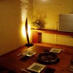 BONGA - 10名様までの掘りごたつ式個室