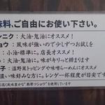 らーめん 潤 -