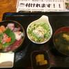 平野 岩山海 - 料理写真: