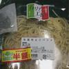 マツヤスーパー - 料理写真:和風明太子パスタ 50%割引 149円