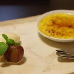 京洛肉料理 いっしん - 黄粉のアイスクリームとお汁粉のブリュレ