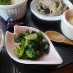玄米庵 - 小松菜とゆばのわさび和え