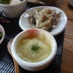 玄米庵 - さつま芋のスープ