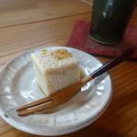 玄米庵 - 玄米ケーキ