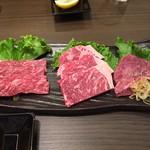 炭火dining ABURI - 特選焼肉ランチ