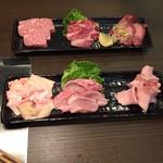 炭火dining ABURI - 上:特選焼肉ランチ(レディース) 下:ABURIランチ
