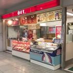 蓬莱 - 551蓬莱 南海堺東駅店