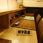 季節料理 薗 - ☆カウンター席主体のお店です(#^.^#)☆