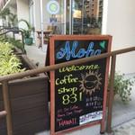 Coffee Shop 831 - 空いてます