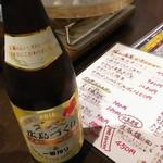 かきと水晶焼き 空 - 1611 空 瓶ビール(広島づくり)@580円