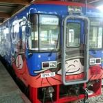 オーロラタウン93りくべつ 観光・物産館 - 電車
