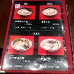59209936 - メイン麺
