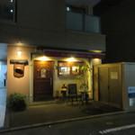 Omarukeputorye - 高砂にある絶品のオマール海老料理の食べれるお店です。