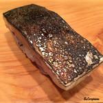 重寿司 - 〆鯖(炙り)