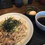 MARU-SU Dining - 冷やし肉うどん(920円)
