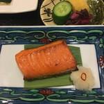 和食 や彦 - キングサーモンの味噌漬け