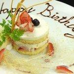 カーヴ 隠れや - お誕生日&記念日に  アナタの気持ちをプレートで表現☆感動のバースデー、記念日になる事間違いなし!