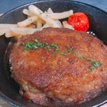 塊肉ステーキ&ワイン Gravy'sFactory - ハンバーグ ジャポネーゼソース