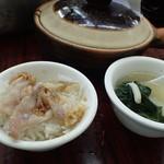 Four Seasons Pot Rice -